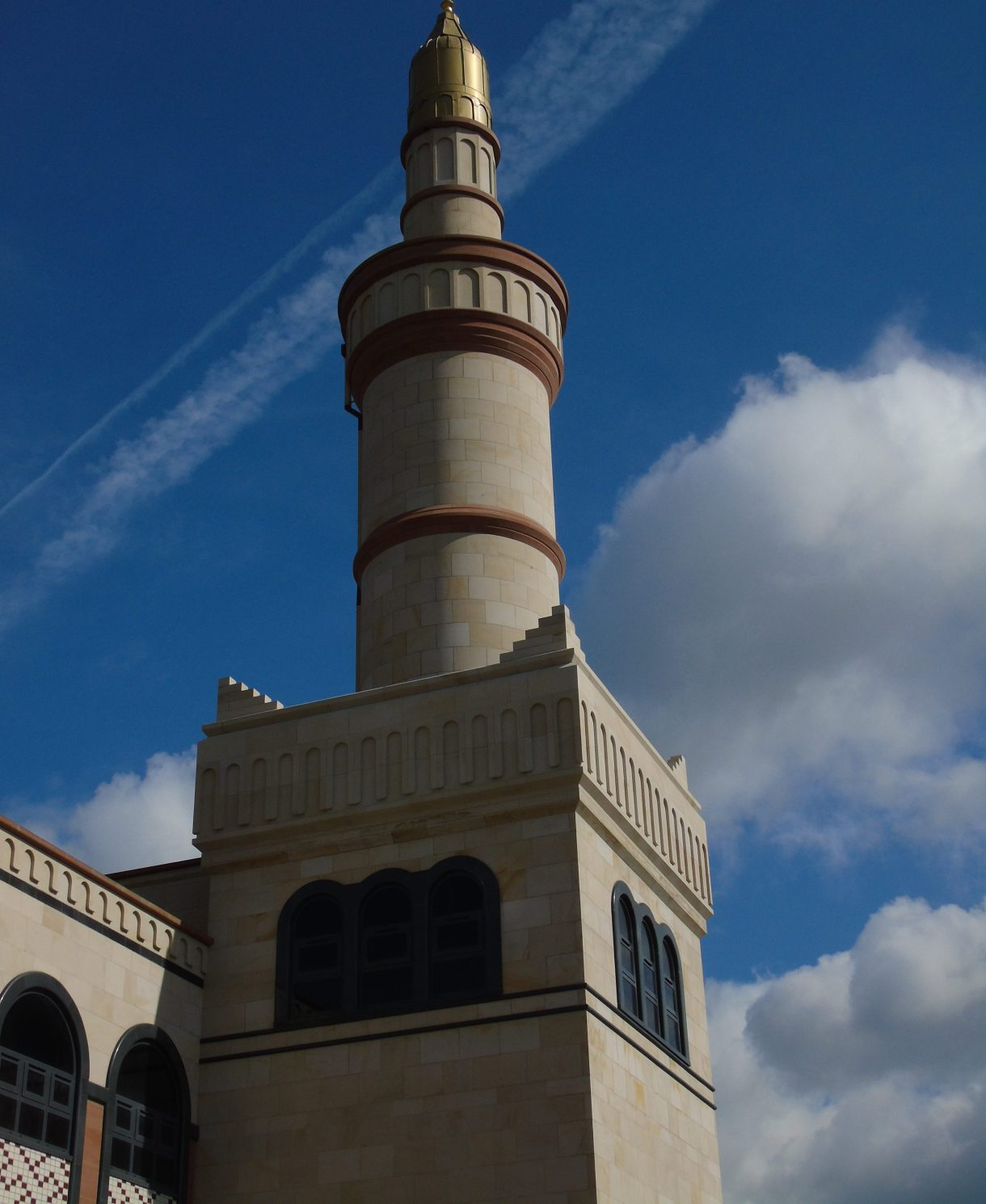 Al Emann Mosque, Sheffield